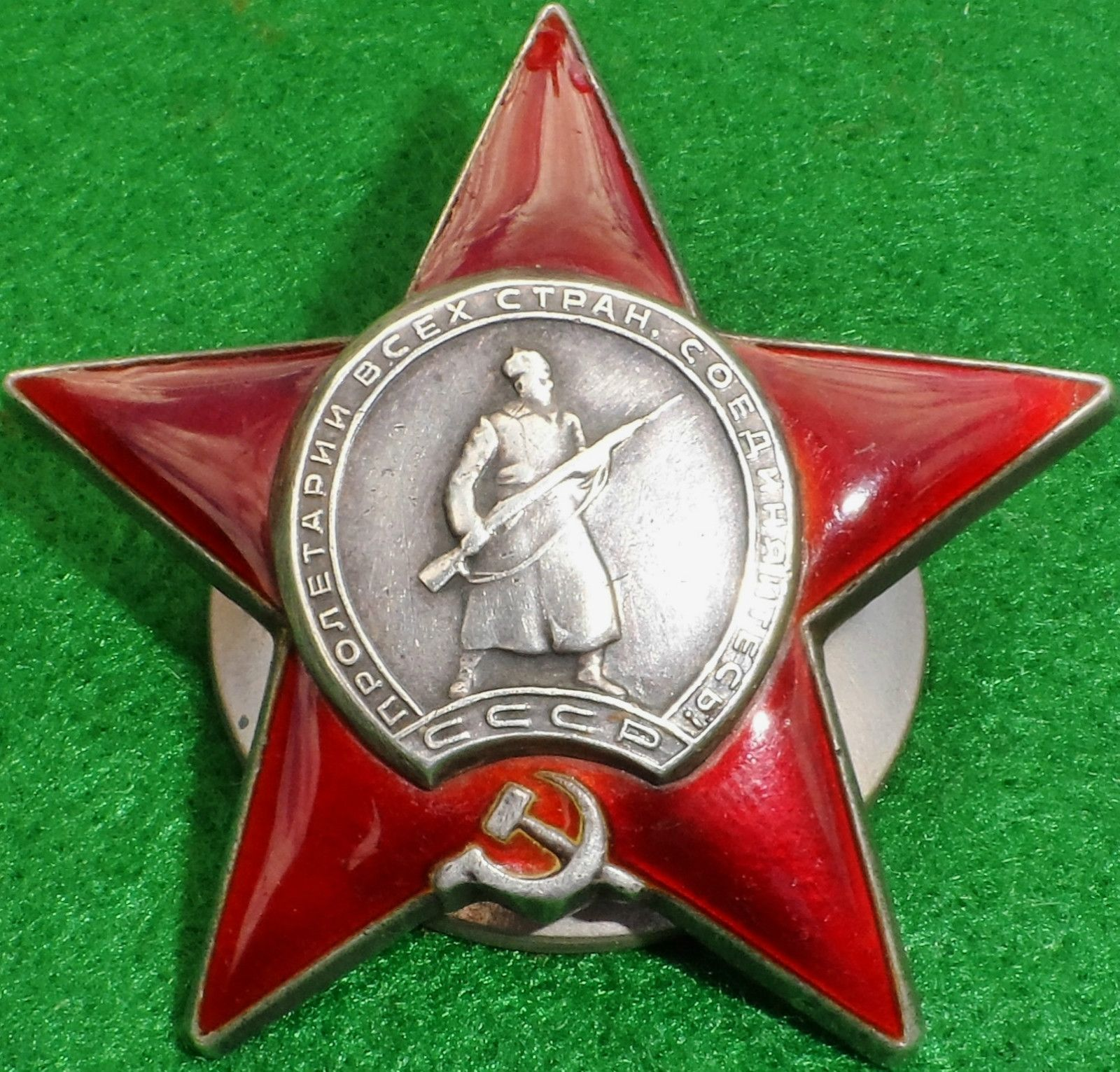 Vintage Rare Ww2 Russia Soviet Union Army Order Of Red Star Medal