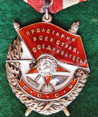 WW2 RUSSIAN SOVIET UNION ORDER OF THE RED BANNER MEDAL FOR BRAVERY