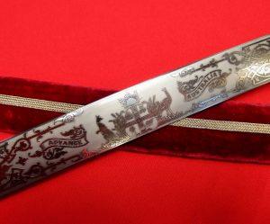 VERY RARE PRE FEDERATION COLONY OF VICTORIA 1862 DATED OFFICER'S PRESENTATION MAMELUKE SWORD