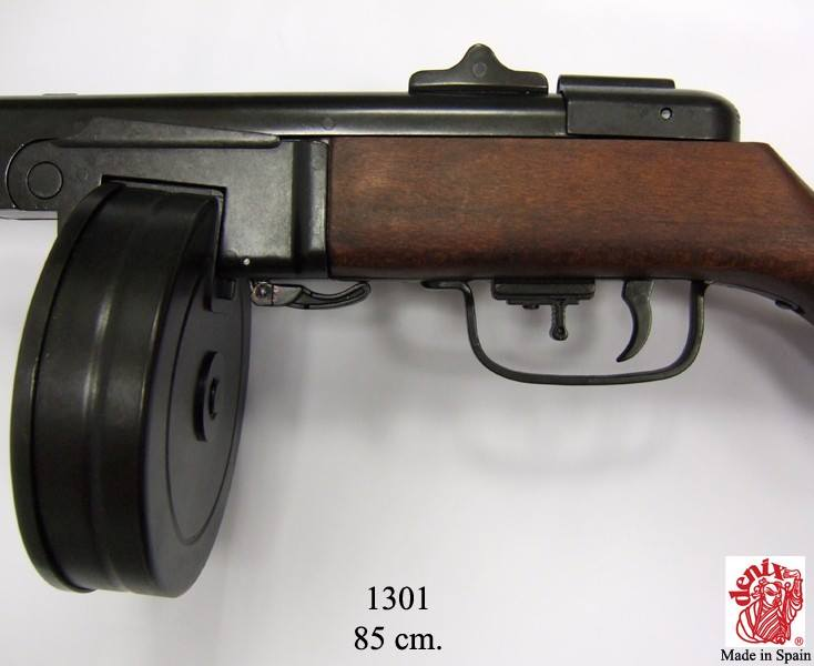 REPLICA RUSSIAN SOVIET WW2 PPSh 41 DENIX GUN