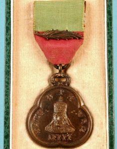 DISTINGUISHED MILITARY MEDAL OF HAILE SELASSIE I