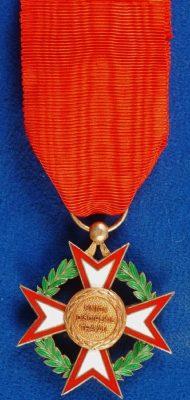 IVORY COAST (COTE D`IVOIRE) NATIONAL ORDER MEDAL