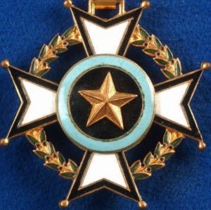 RARE OFFICER CLASS ORDER OF MERIT CENTRAL AFRICAN REPUBLIC