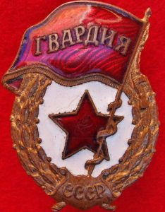 WW2 SOVIET RUSSIA ORDER OF THE GUARDS BADGE