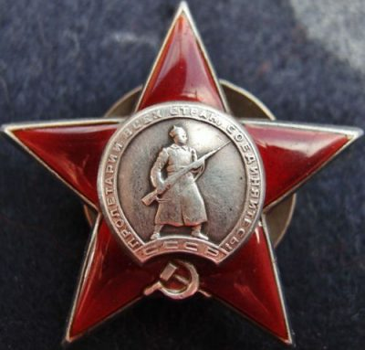WW2 RUSSIA SOVIET UNION ARMY ORDER OF RED STAR MEDAL LOW NUMBER 761165