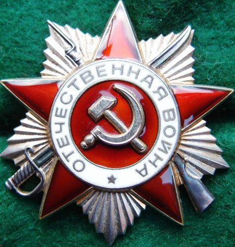 SOVIET UNION RUSSIA ORDER OF GREAT PATRIOTIC WAR 2ND CLASS