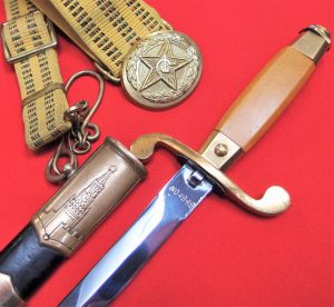 post-ww2-russian-soviet-union-army-officers-dagger-with-hangers-belt
