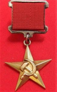 post-ww2-soviet-union-russia-order-of-the-hero-of-labor-gold-medal-star-2154