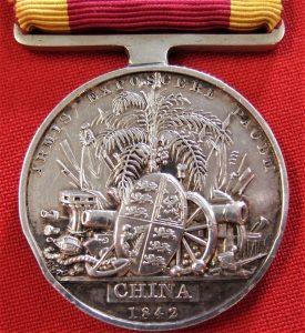 british-1842-china-opium-war-campaign-medal-98th-regiment-foot
