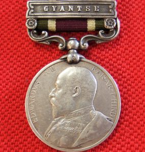 british-army-tibet-expedition-1903-campaign-medal-with-gyantse-bar