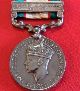 1936-39 BRITISH INDIA SERVICE MEDAL WW2 AFGHANISTAN SOUTH WAZIRISTAN SCOUTS