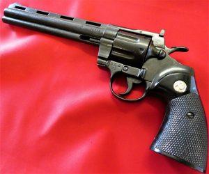 Replica & Deactivated Pistols, Rifles & Weapons – JB