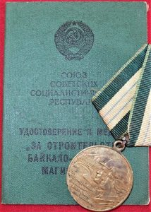 RARE SOVIET UNION RUSSIAN MEDAL & DOCUMENT FOR CONSTRUCTION BAIKAL AMUR RAILWAY