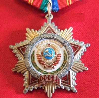 RARE SOVIET UNION RUSSIAN ORDER OF THE FRIENDSHIP OF PEOPLES MEDAL #1076