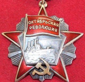 RARE SOVIET UNION RUSSIAN ORDER OF THE OCTOBER REVOLUTION MEDAL #46692