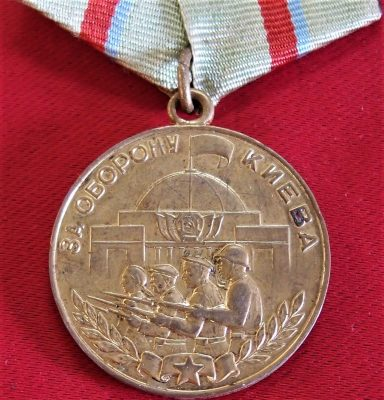 RARE WW2 SOVIET UNION RUSSIAN MEDAL FOR THE DEFENCE OF KIEV