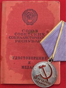 SOVIET UNION RUSSIAN MEDAL & DOCUMENT FOR DISTINGUISHED LABOR