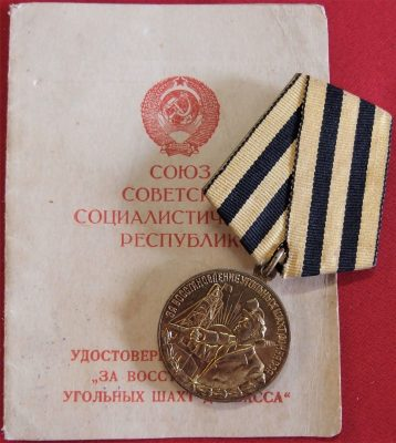 SOVIET UNION RUSSIAN MEDAL & DOCUMENT FOR RESTORATION OF DONBASS COAL MINES