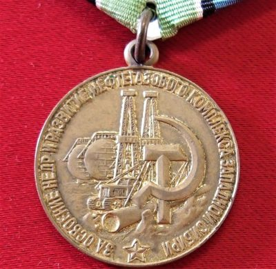 SOVIET UNION RUSSIAN MEDAL FOR THE PETROCHEMICAL COMPLEX WESTERN SIBERIA