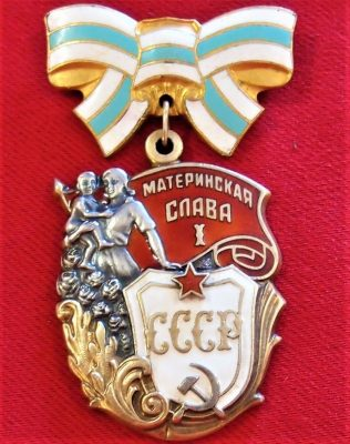 SOVIET UNION RUSSIAN MEDAL ORDER OF MATERNAL GLORY 1st CLASS