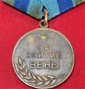 WW2 SOVIET UNION RUSSIAN MEDAL FOR THE CAPTURE OF VIENNA