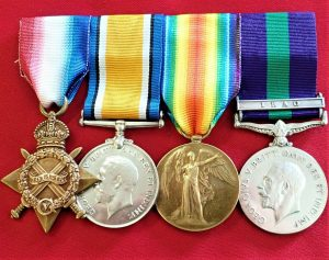 WW1 BRITISH ARMY OFFICER MEDAL TRIO & GENERAL SERVICE MEDAL 1918-62 IRAQ GROUP