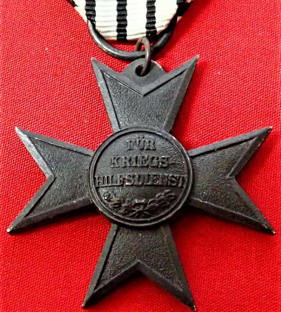 WW1 GERMAN PRUSSIAN WAR HELPER SERVICE MEDAL CROSS WAR AID WORK