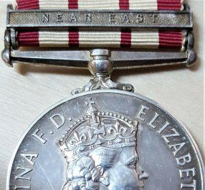 SUEZ CRISIS BRITISH NAVAL GENERAL SERVICE MEDAL NEAR EAST ROYAL MARINE BATEMAN