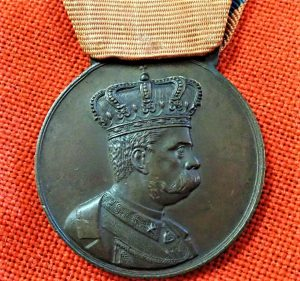 SCARCE PRE WW1 KINGODM OF ITALY AFRICA CAMPAIGN SERVICE MEDAL 1887-1896