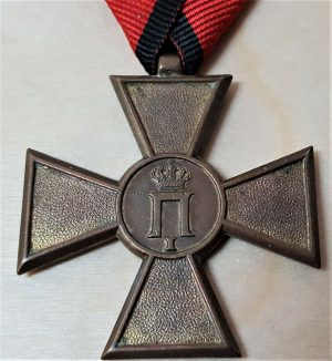 PRE WW KINGDOM OF SERBIA BALKANS WAR COMMEMORATIVE CROSS MEDAL 1913