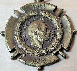 WW1 SERBIA COMMEMORATIVE CROSS FOR THE WAR OF LIBERATION & UNION MEDAL