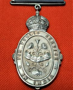 RARE BRITISH INDIA ORDER KAISAR I HIND GVR MEDAL, 2ND CLASS, 2ND TYPE