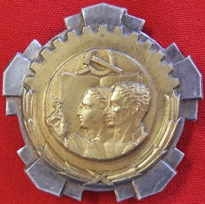 VINTAGE POST WW2 YUGOSLAVIA ORDER OF LABOUR 2nd CLASS MEDAL BADGE