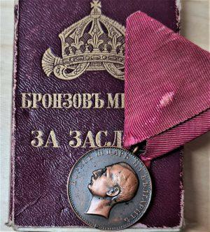 WW1 ERA KINGDOM OF BULGARIA BRONZE ROYAL MERIT MEDAL BORIS III CASED MEDAL