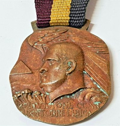 ITALY LIBYA 2ND DIVISION MUSSOLINI SERVICE MEDAL FASCIST REPUBLIC ISSUE - COPY