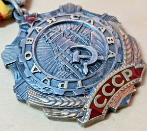 POST WW2 ERA SOVIET UNION RUSSIA ORDER OF LABOR GLORY 3RD CLASS MEDAL #56705