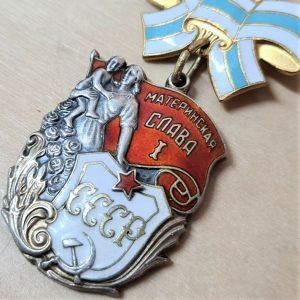 POST WW2 ERA SOVIET UNION RUSSIAN MEDAL ORDER OF MATERNAL GLORY 1st CLASS #76246