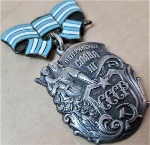 POST WW2 ERA SOVIET UNION RUSSIAN MEDAL ORDER OF MATERNAL GLORY 3RD CLASS #94174