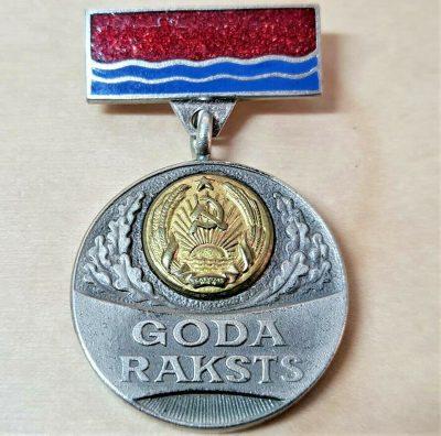 POST WW2 ISSUE LATVIA HONOURED WORKER MEDAL AWARD